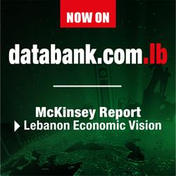 McKinsey banner